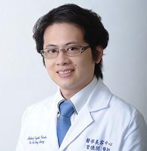 Dr Jonathan Te-Peng Tseng